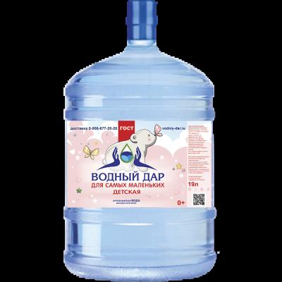 """""""Водный Дар - Детская"""" 19 литров (Многооборотная тара)"""