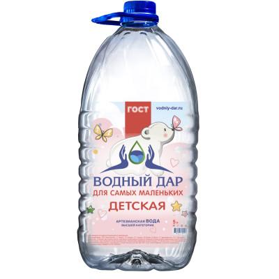 """""""Водный Дар - Детская"""" 5 литров (Одноразовая тара)"""